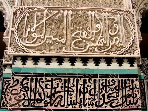Vista e detalhe do pátio da medersa de Fez, Marrocos.