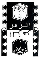 AZAR-S (1)
